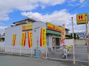 ほっかほっか亭 天理田井庄町店の画像2