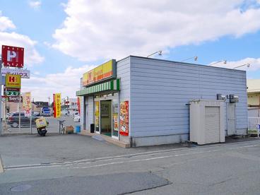 ほっかほっか亭 天理田井庄町店の画像4