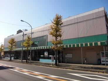 いなげや 大和桜ヶ丘店の画像1