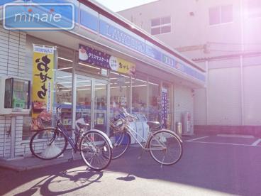 ローソン船橋栄町店の画像1