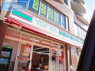 ローソンストア100 東船橋駅前店の画像1