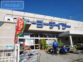 ケーヨーデイツー・東船橋店