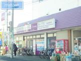 カーブス前原駅前店