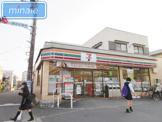 セブンイレブン津田沼3丁目店