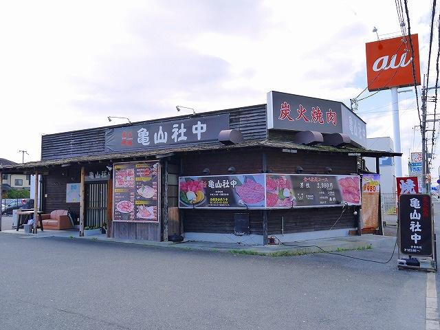 炭火焼肉 亀山社中 天理店の画像