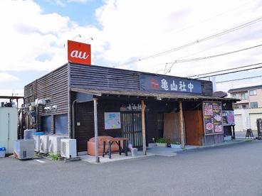 炭火焼肉 亀山社中 天理店の画像3