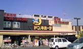 ドン・キホーテ 枚方店
