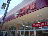 センチュリー21 (株)ライフエステート 堺筋本町店
