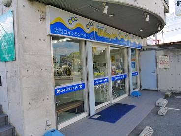 コインランドリー ホワイトピア天理店の画像4