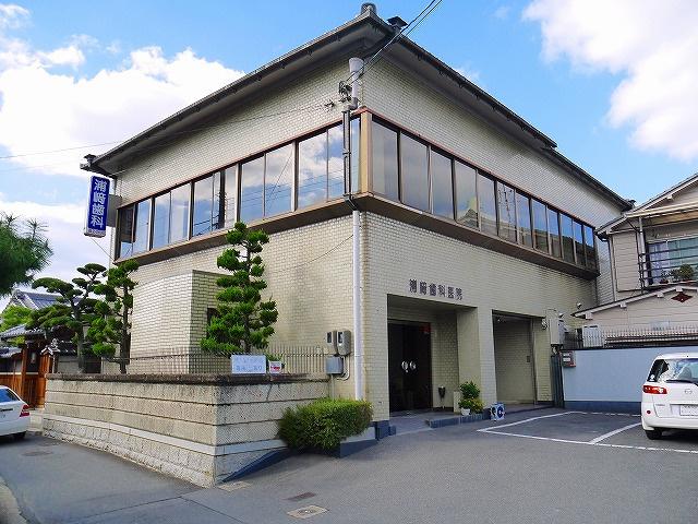 浦崎歯科医院の画像