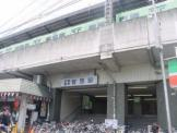 京阪「萱島」駅