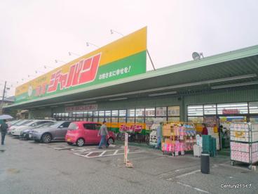 ジャパン 宝塚店の画像1