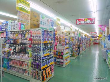 ジャパン 宝塚店の画像2