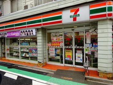 セブンイレブン渋谷西原1丁目店の画像2