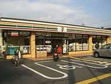 セブンイレブン 大阪今津中1丁目店