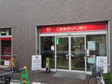 三菱東京UFJ銀行 放出支店