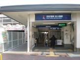 京阪「森小路」駅