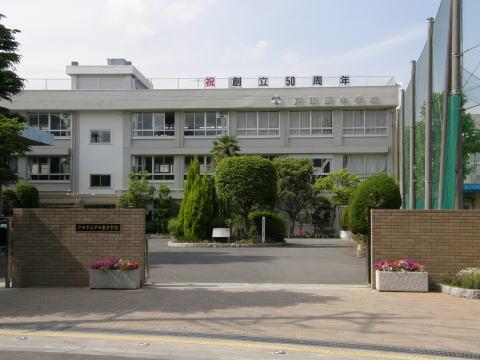 戸田市立戸田東中学校の画像