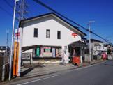 川越寿町郵便局