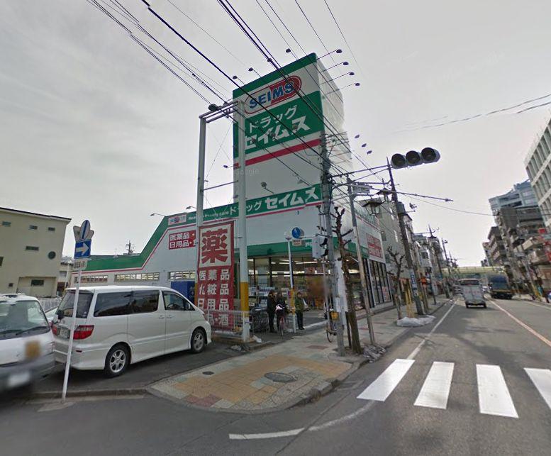 ドラッグセイムス 戸田喜沢薬局店の画像