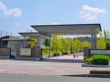 奈良学園登美ヶ丘中学校の画像1