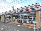 セブンイレブン徳島インター店