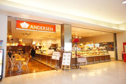 ANDERSEN大阪空港店(アンデルセン)の画像1
