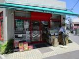 【スーパーマーケット】まいばすけっと押上駅前店
