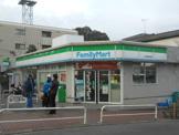 ファミリーマート 三軒茶屋駅前店