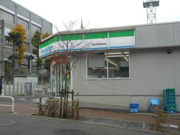 ファミリーマート 三軒茶屋駅前店の画像2
