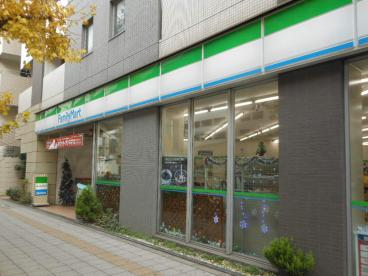 ファミリーマート 三軒茶屋駅南口店の画像3