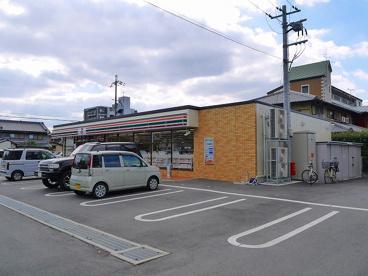 セブンイレブン 天理田井庄町店の画像4