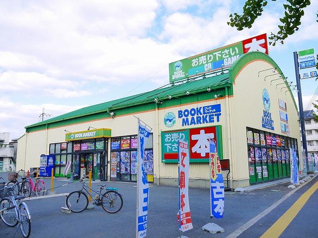 ブックマーケット 天理店の画像