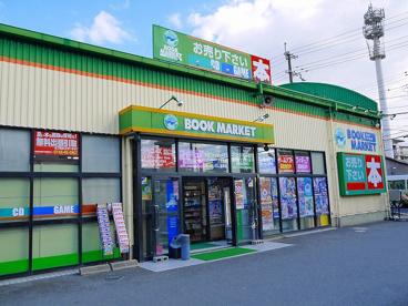 ブックマーケット 天理店の画像2