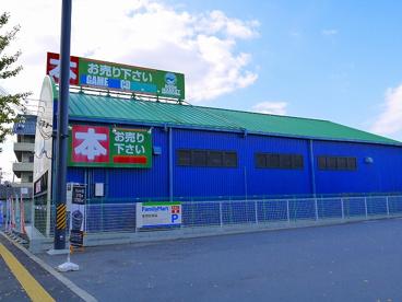 ブックマーケット 天理店の画像4