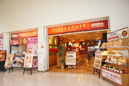 PIZZA-LA EXPRESS大阪空港店(ピザーラエクスプレス)の画像1