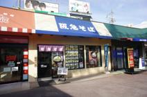 阪急そば蛍池店