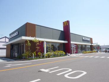 マクドナルド 倉敷連島店の画像1