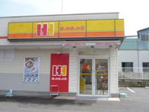 ほっかほっか亭倉敷江長店