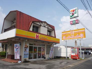 ほっかほっか亭福田古新田店の画像1