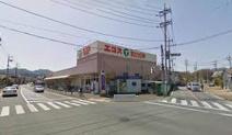 エコス 西寺方店