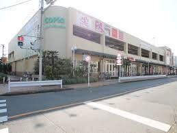 スーパーアルプス 高倉店の画像1