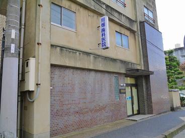 川畑歯科医院の画像3