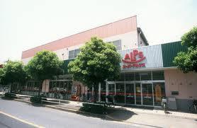 スーパーアルプス 横川店の画像2