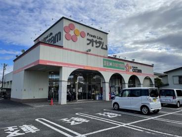 オザム大楽寺店の画像1