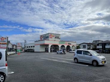 オザム大楽寺店の画像3