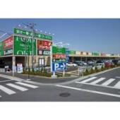 フードワン 片倉店の画像1