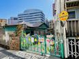 船森保育園の画像1