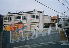 藤井保育園の画像1
