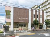 津久田保育園2号館
